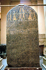 The Merneptah Stele (JE 31408) from the Cairo Museum