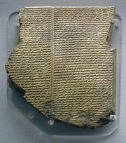 Flood tablet in Akkadian