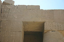 Bubastis Portal between the temple of Ramesses III and the second pylon.