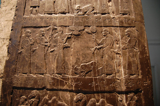 striking similarities in the events of the bible and the epic of gilgamesh Of hammurabi, gilgamesh,  the epic of gilgamesh is an  it is interesting again that the hebrew account of the flood bears such a striking.
